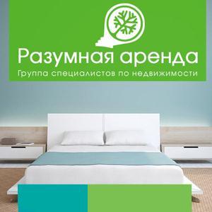 Аренда квартир и офисов Вохтоги