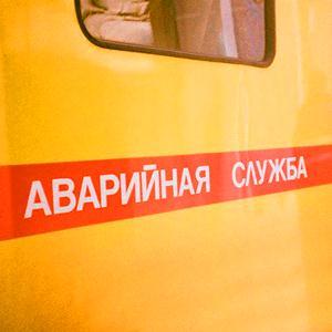 Аварийные службы Вохтоги