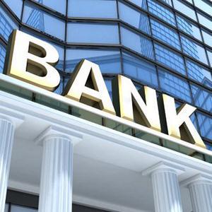 Банки Вохтоги