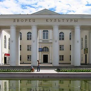 Дворцы и дома культуры Вохтоги