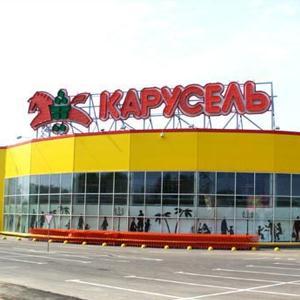 Гипермаркеты Вохтоги