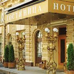 Гостиницы Вохтоги