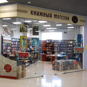 Книжные магазины Вохтоги