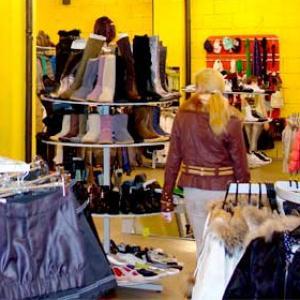 Магазины одежды и обуви Вохтоги
