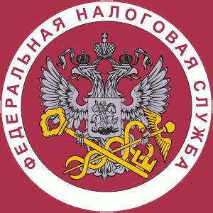 Налоговые инспекции, службы Вохтоги