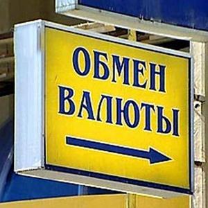 Обмен валют Вохтоги