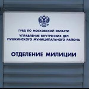 Отделения полиции Вохтоги