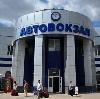 Автовокзалы в Вохтоге