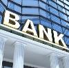 Банки в Вохтоге