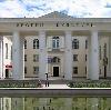 Дворцы и дома культуры в Вохтоге