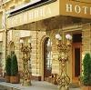 Гостиницы в Вохтоге