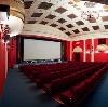 Кинотеатры в Вохтоге