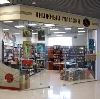 Книжные магазины в Вохтоге