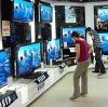 Магазины электроники в Вохтоге