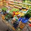 Магазины продуктов в Вохтоге