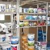 Строительные магазины в Вохтоге