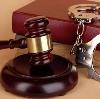 Суды в Вохтоге