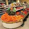 Супермаркеты в Вохтоге