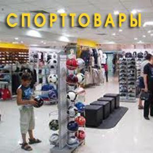 Спортивные магазины Вохтоги