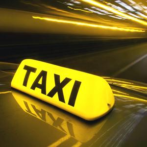 Такси Вохтоги