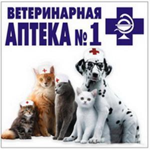 Ветеринарные аптеки Вохтоги